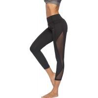 YWLINK Damen Elegant Bequem Mesh Patchwork Leggings Fitness Workout Yogahosen Joggen Laufen Yoga Sport Hosen Bekleidung